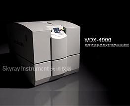 WDX 4000产品介绍
