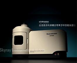 ICP3000产品介绍
