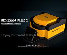 EDX3200S PLUS X